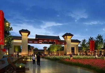中国牡丹园