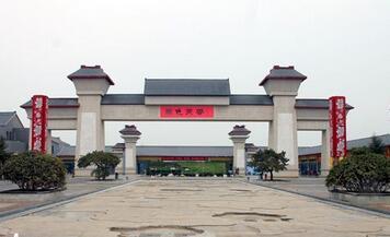 2021中国牡丹园门票价格及团购优惠详情